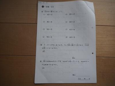 f:id:syufumaruko:20200309110035j:plain