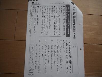 f:id:syufumaruko:20200309110248j:plain