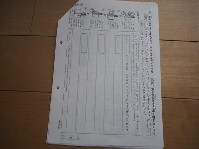 f:id:syufumaruko:20200309110308j:plain
