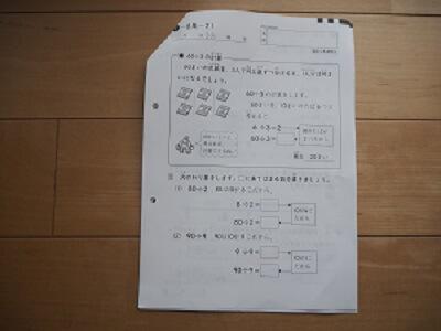 f:id:syufumaruko:20200309110425j:plain