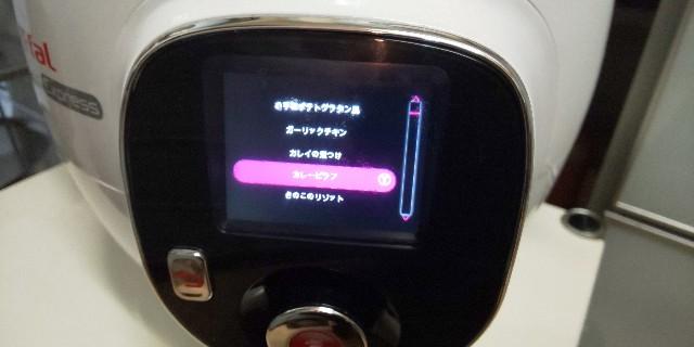 f:id:syufumaruko:20200423170734j:image