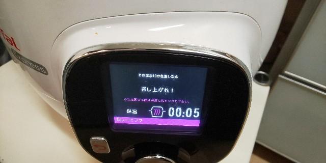 f:id:syufumaruko:20200423171334j:image