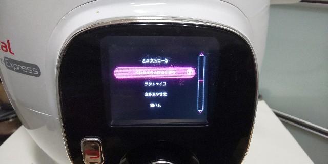 f:id:syufumaruko:20200425173555j:image