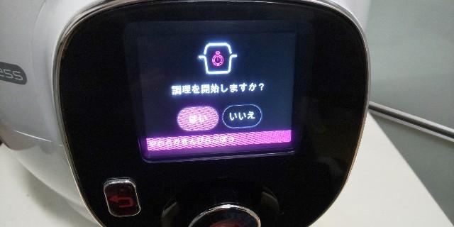 f:id:syufumaruko:20200425173720j:image