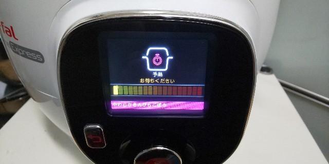 f:id:syufumaruko:20200425173735j:image