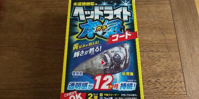 f:id:syufumaruko:20200626120635j:image
