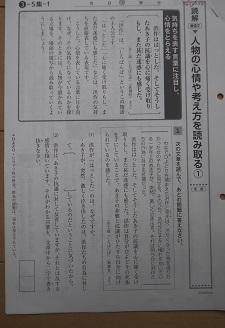 f:id:syufumaruko:20200710084940j:plain