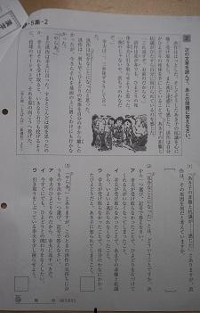 f:id:syufumaruko:20200710085032j:plain