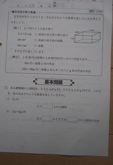 f:id:syufumaruko:20200710085122j:plain