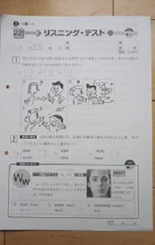 f:id:syufumaruko:20200710085148j:plain