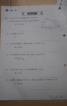 f:id:syufumaruko:20200710085447j:plain