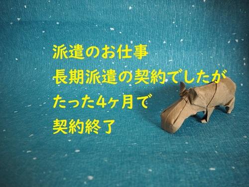 f:id:syufumaruko:20200724094308j:plain