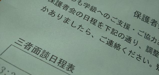 f:id:syufumaruko:20200806110325p:plain