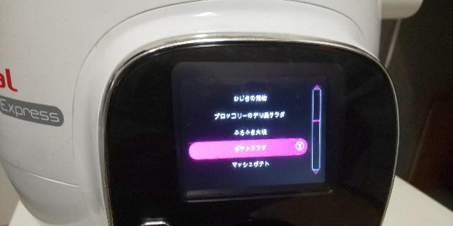 f:id:syufumaruko:20200830062432j:image