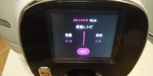f:id:syufumaruko:20200830062503j:image
