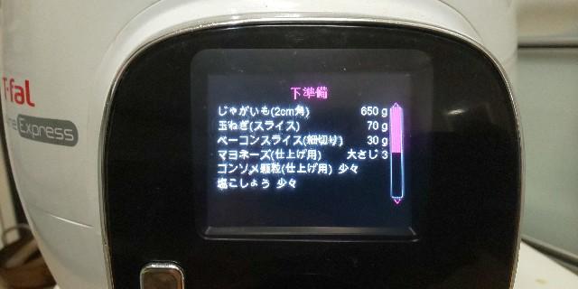 f:id:syufumaruko:20200830062540j:image