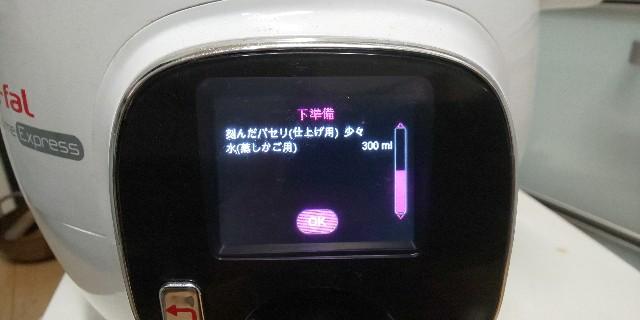 f:id:syufumaruko:20200830062615j:image