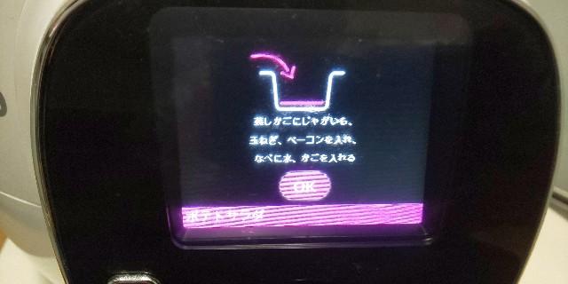f:id:syufumaruko:20200830062708j:image