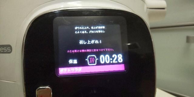 f:id:syufumaruko:20200830063012j:image
