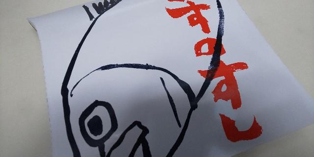 f:id:syufumaruko:20201011164037j:image