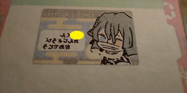 f:id:syufumaruko:20201103181337p:plain