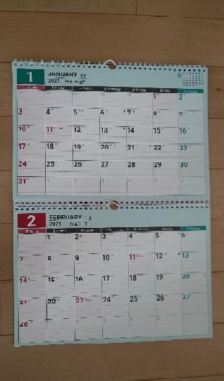 f:id:syufumaruko:20201125102252p:plain