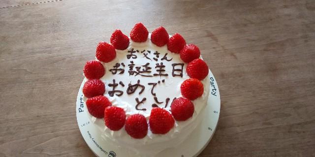 f:id:syufumaruko:20210412090134j:image