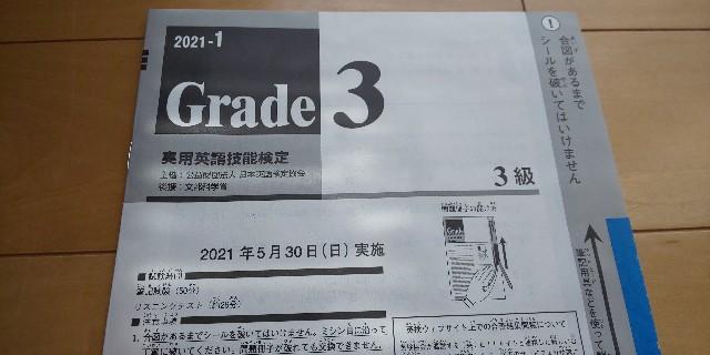 f:id:syufumaruko:20210616110103j:image