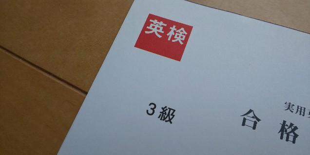 f:id:syufumaruko:20210710091838p:plain