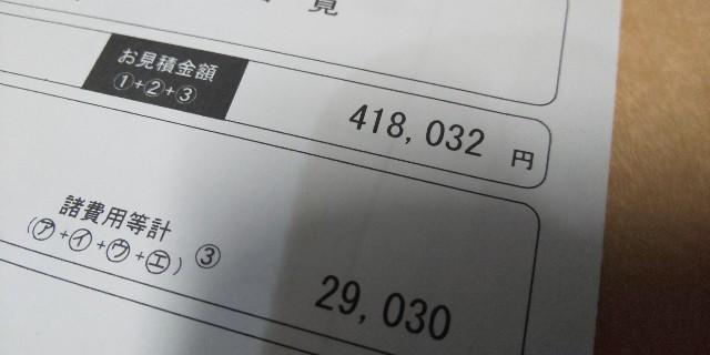 f:id:syufumaruko:20210810082744j:image