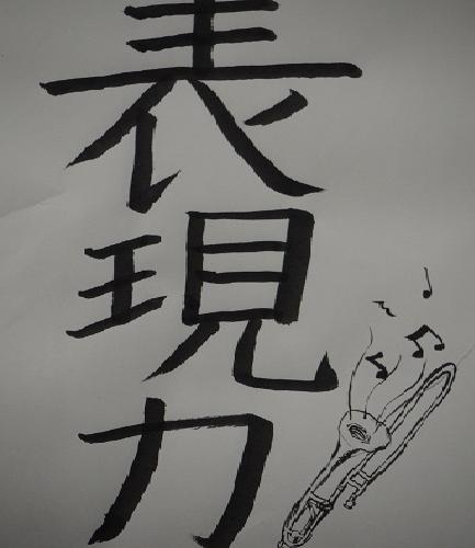 f:id:syufumaruko:20211012103334p:plain