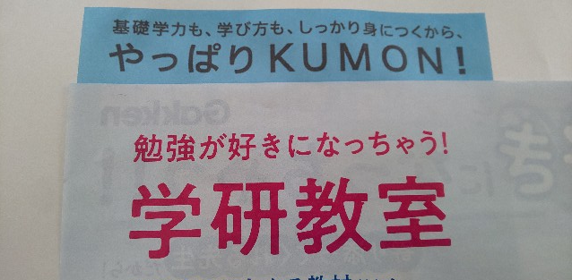 f:id:syufumaruko:20211018101945p:plain