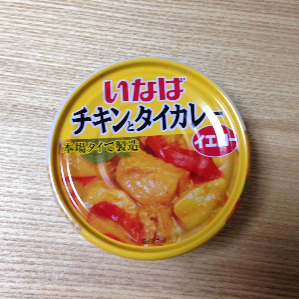f:id:syufunookataduke:20170127164330j:image