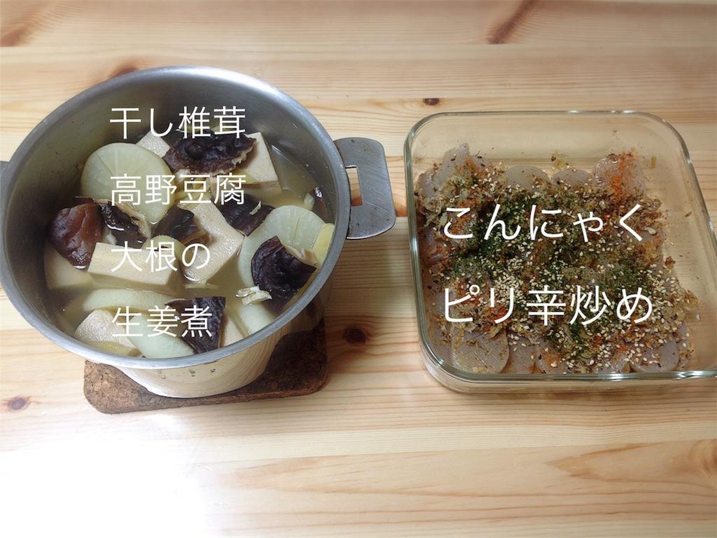 f:id:syufunookataduke:20170212003434j:image