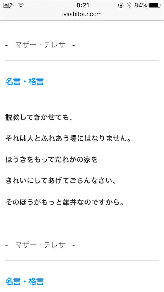 f:id:syufunookataduke:20170213164523p:image