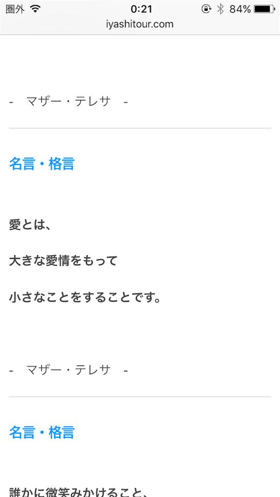 f:id:syufunookataduke:20170213164611p:image