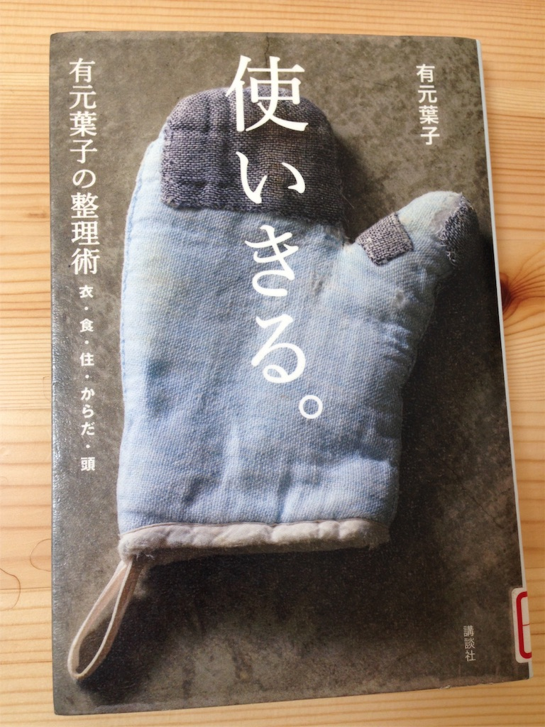 f:id:syufunookataduke:20170216142749j:image