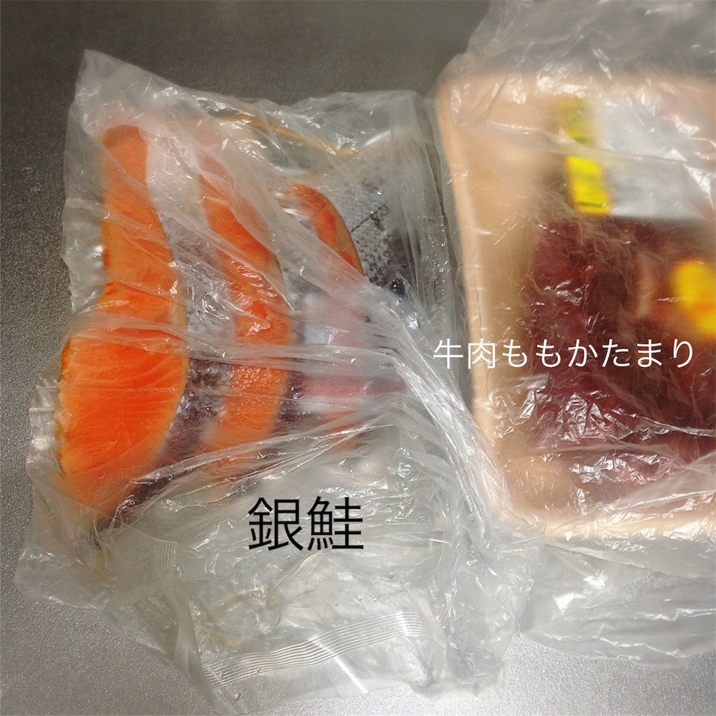 f:id:syufunookataduke:20170220062435j:image