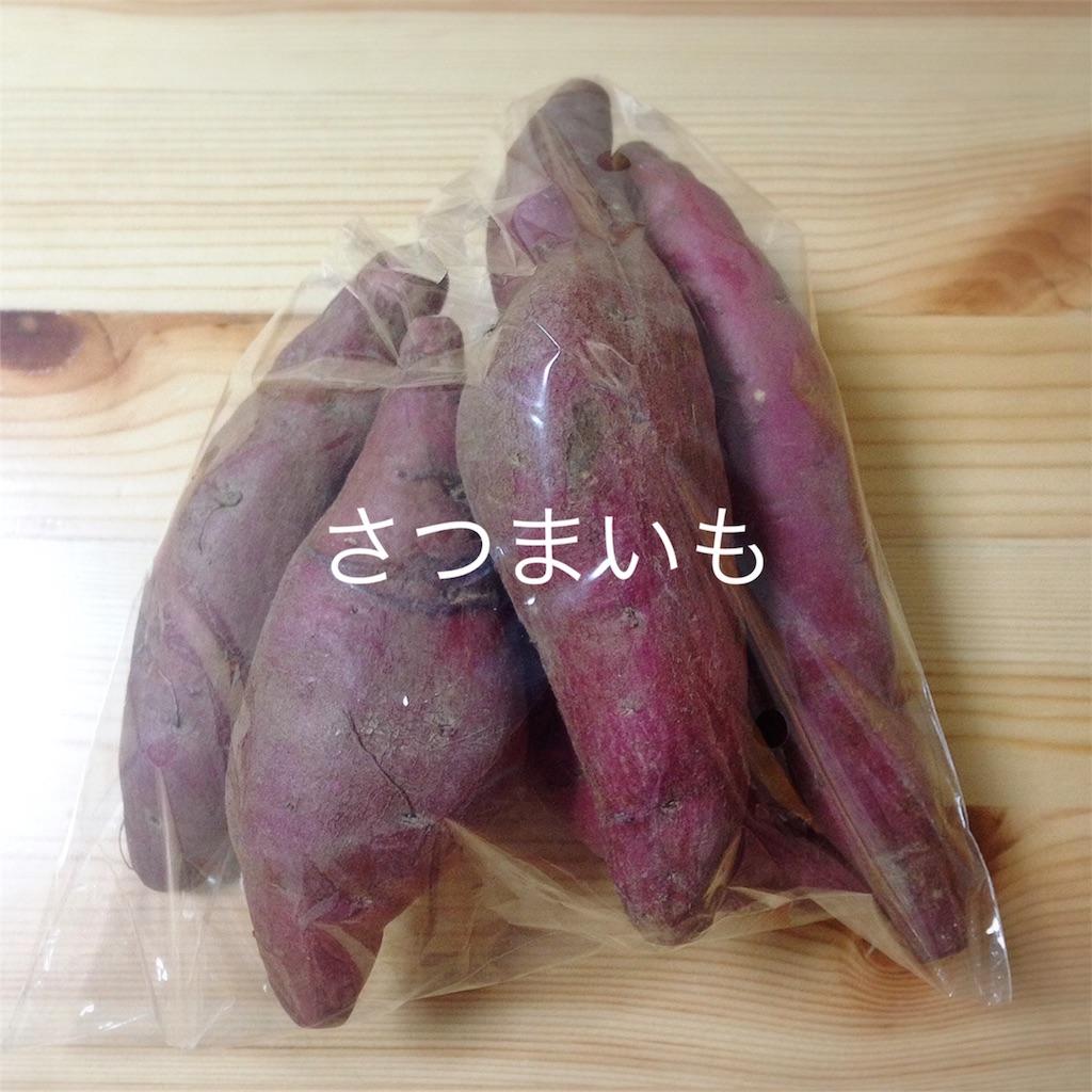 f:id:syufunookataduke:20170220062604j:image
