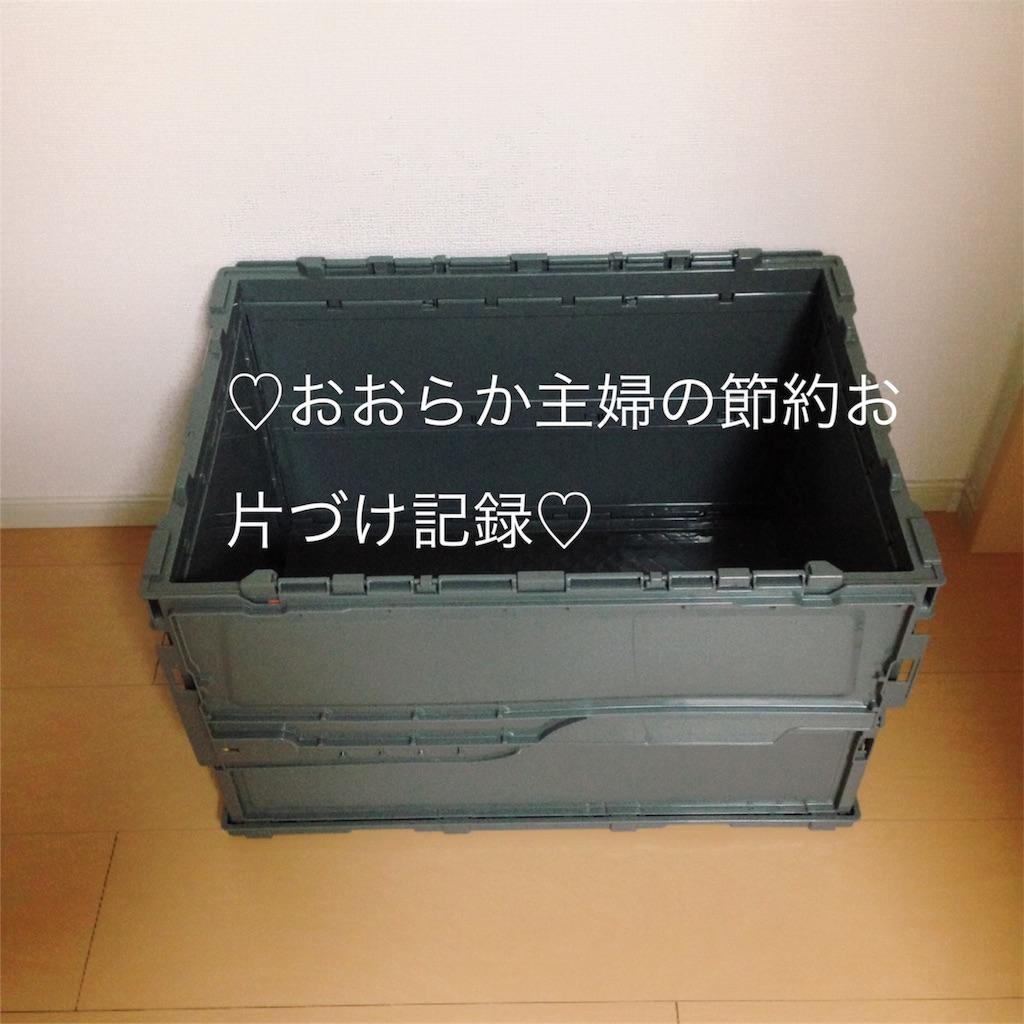 f:id:syufunookataduke:20170303213839j:image