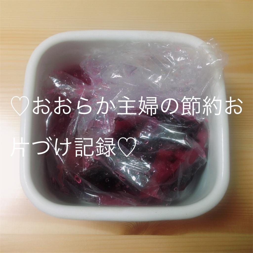 f:id:syufunookataduke:20170306183429j:image