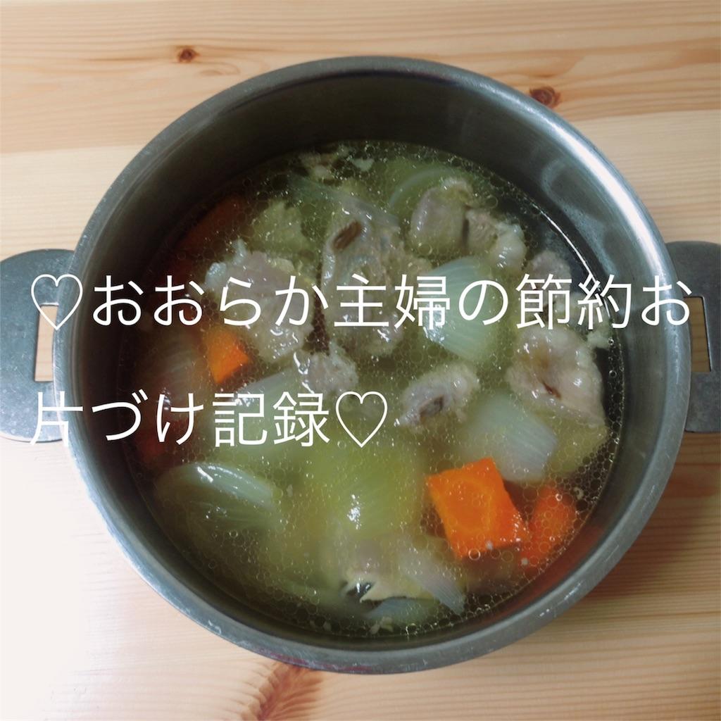 f:id:syufunookataduke:20170309195312j:image