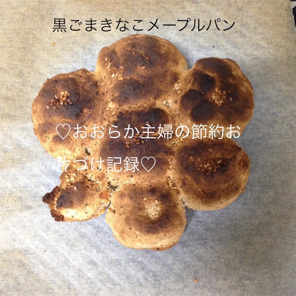 f:id:syufunookataduke:20170309200014j:image