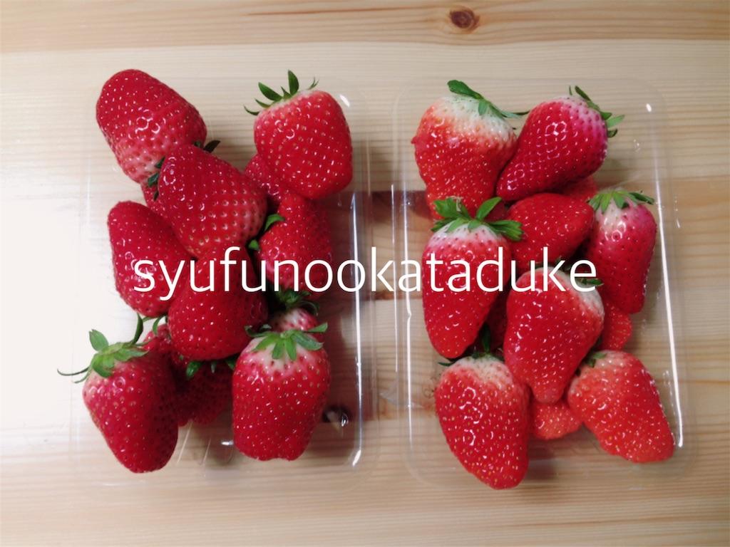 f:id:syufunookataduke:20170320215618j:image