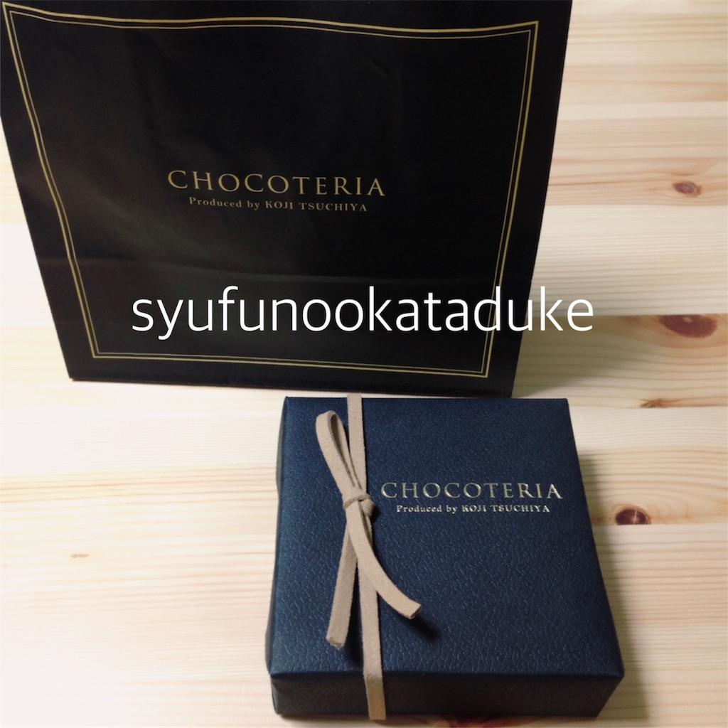 f:id:syufunookataduke:20170320215645j:image