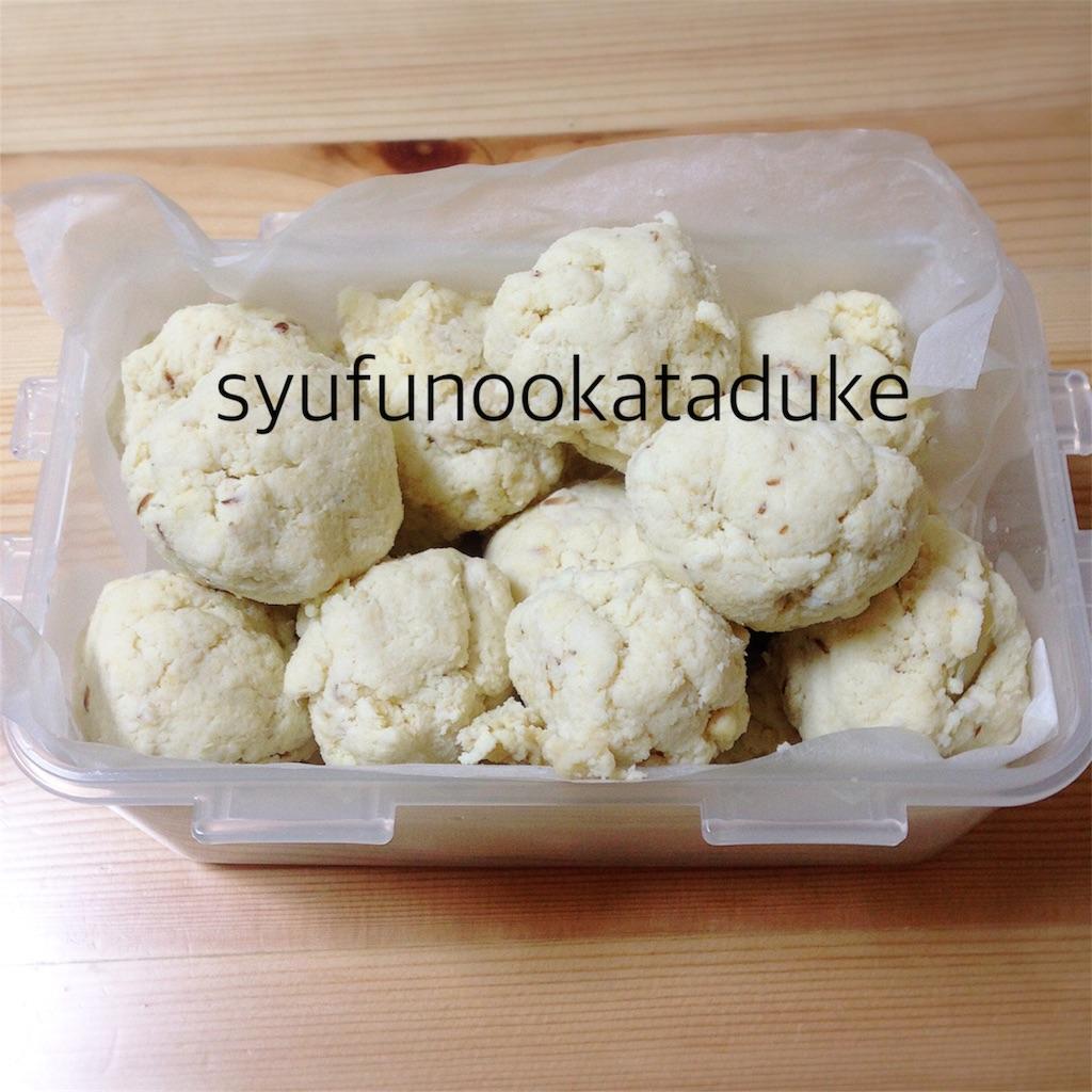 f:id:syufunookataduke:20170322073244j:image