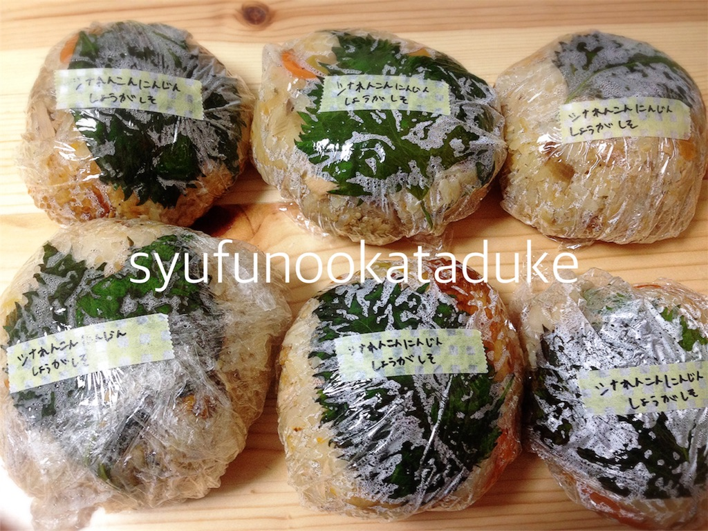 f:id:syufunookataduke:20170322073248j:image