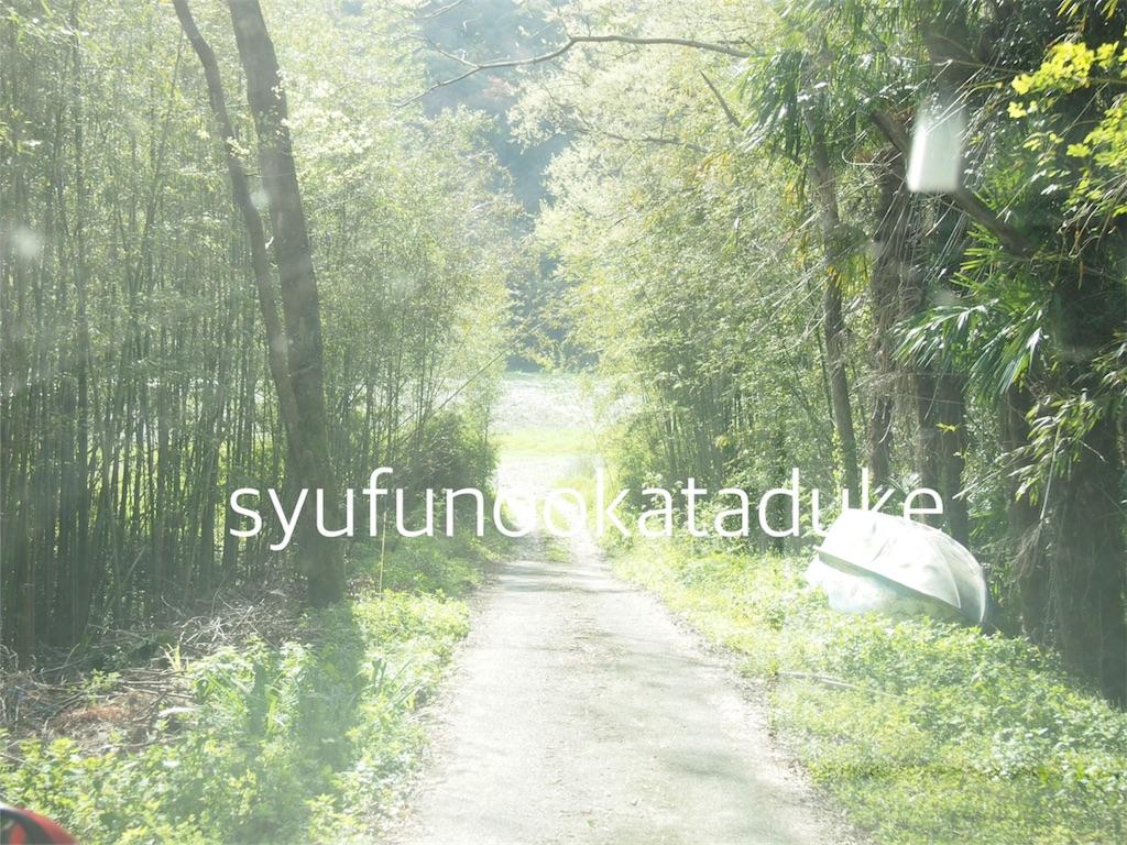 f:id:syufunookataduke:20170418110800j:image