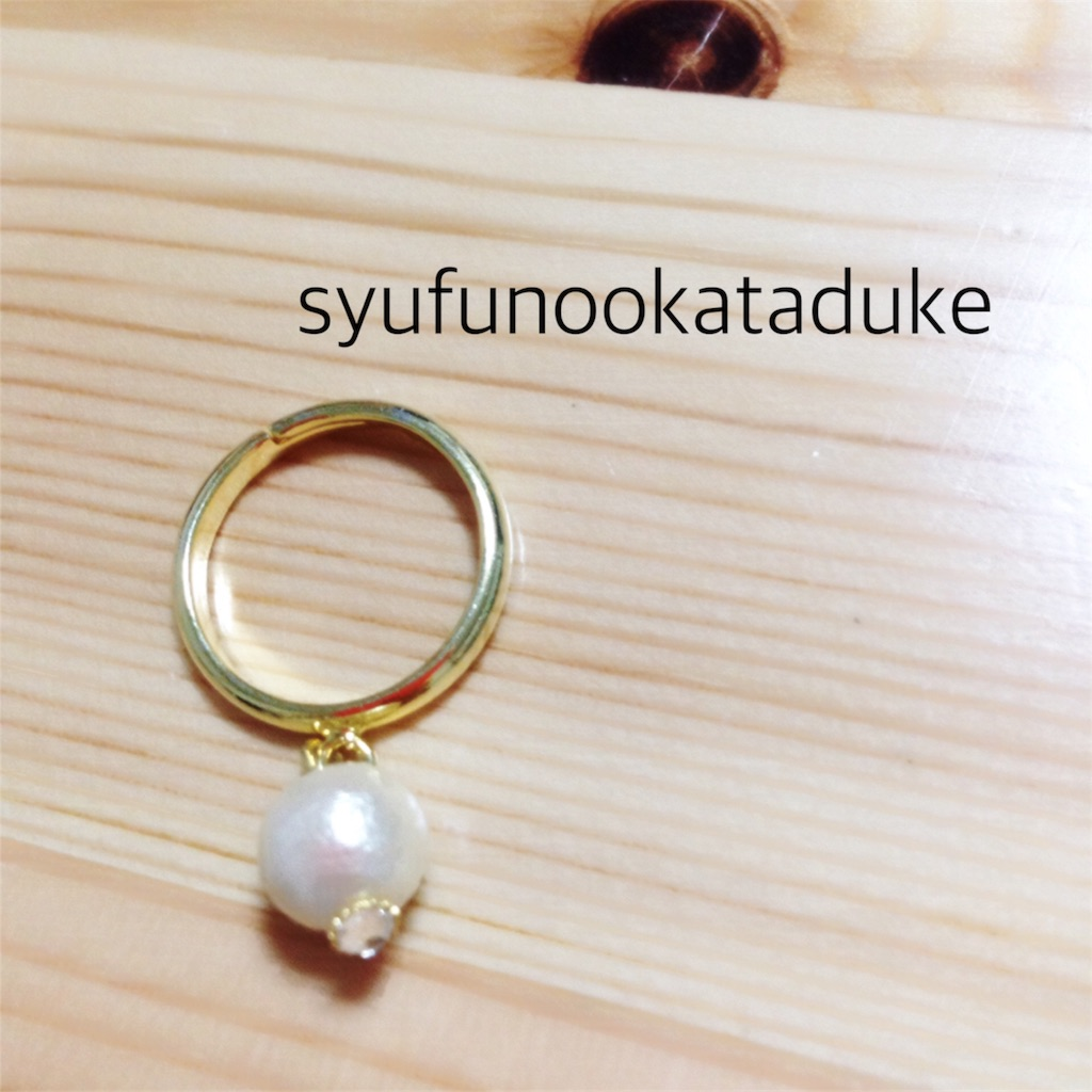 f:id:syufunookataduke:20170420163814j:image
