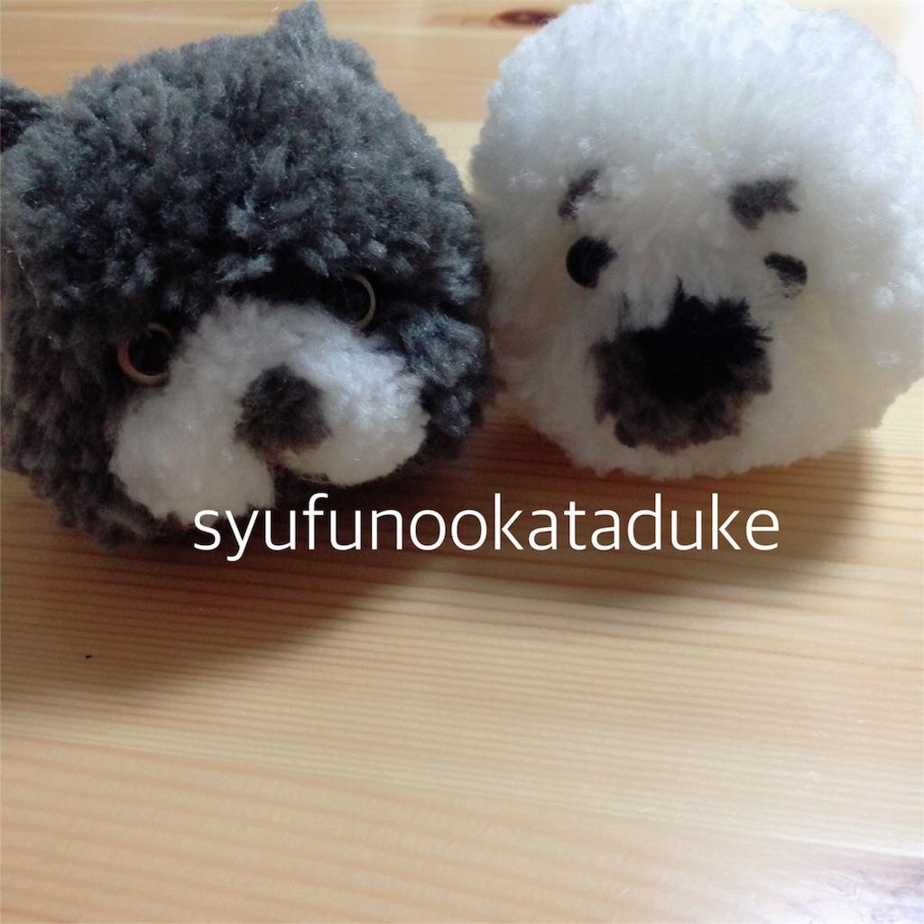 f:id:syufunookataduke:20170420165312j:image